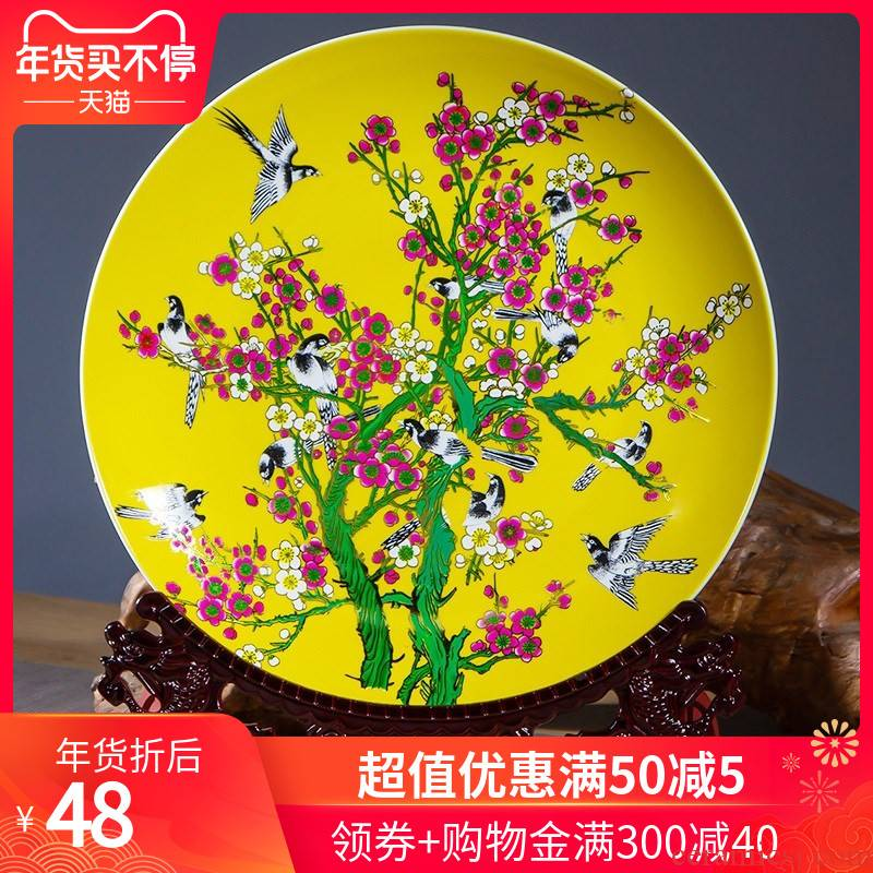 30 cm Jingdezhen ceramic famille rose porcelain manual sat dish archaize to admire the dish plate of blue and white porcelain home furnishing articles