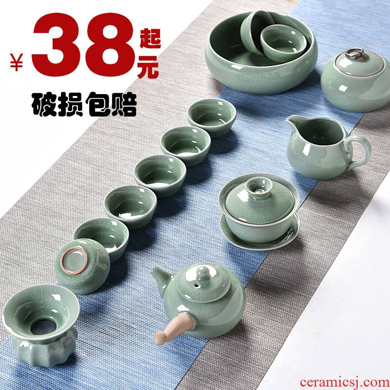 Hui shi elder brother up with tea set suit household teapot teacup tureen celadon is the whole piece of kung fu tea set