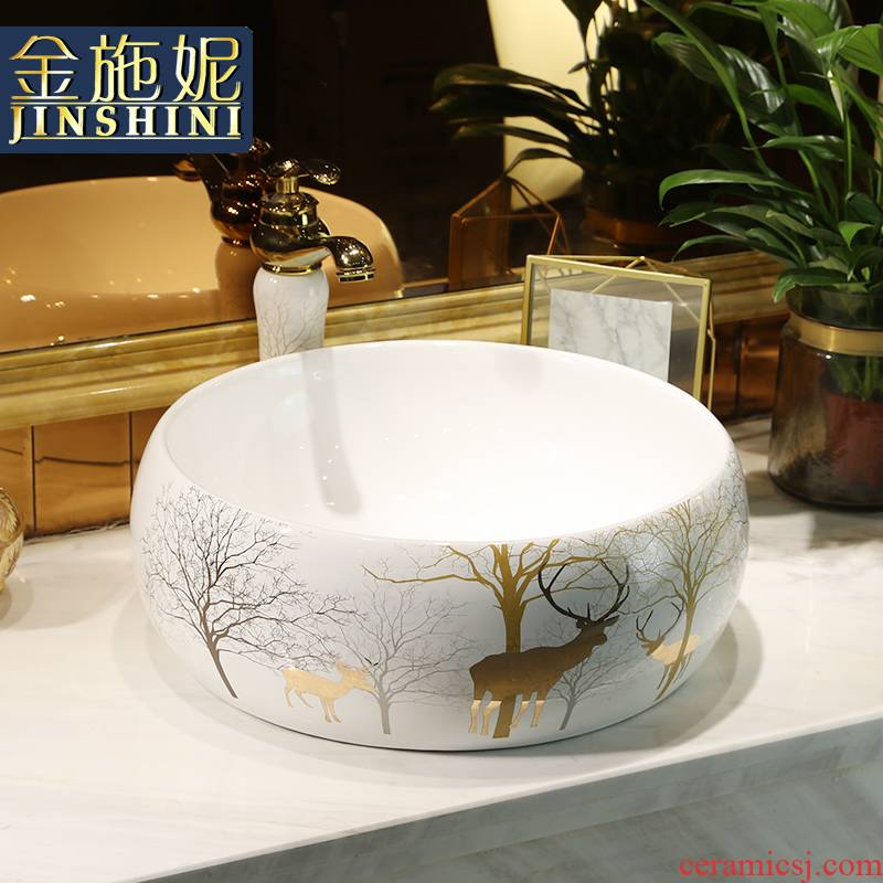 North European ceramic round the stage basin sink household toilet wash basin sinks trumpet creative arts