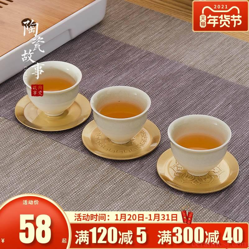 Ceramic story pure copper cup mat kung fu tea accessories copper cup insulation as antiskid mat cups