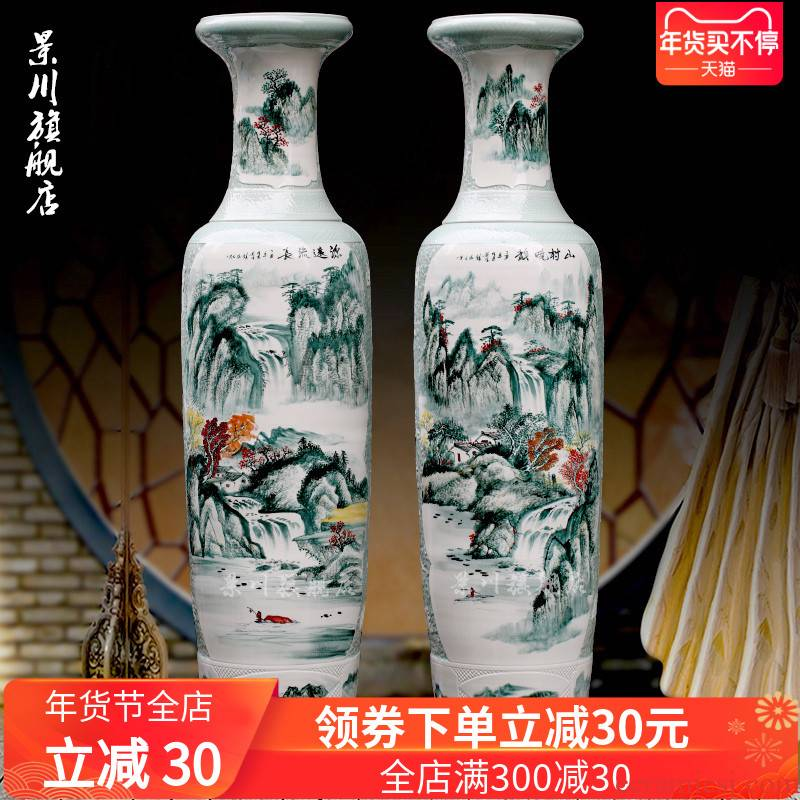 Jingdezhen ceramics has a long history in the hand - made mountain dawn rhyme big vase home sitting room of large furnishing articles adornment