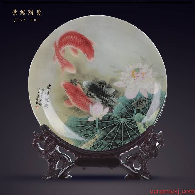 Jingdezhen ceramics home sitting room porch decoration plate creative Chinese style classical handicraft furnishing articles gifts