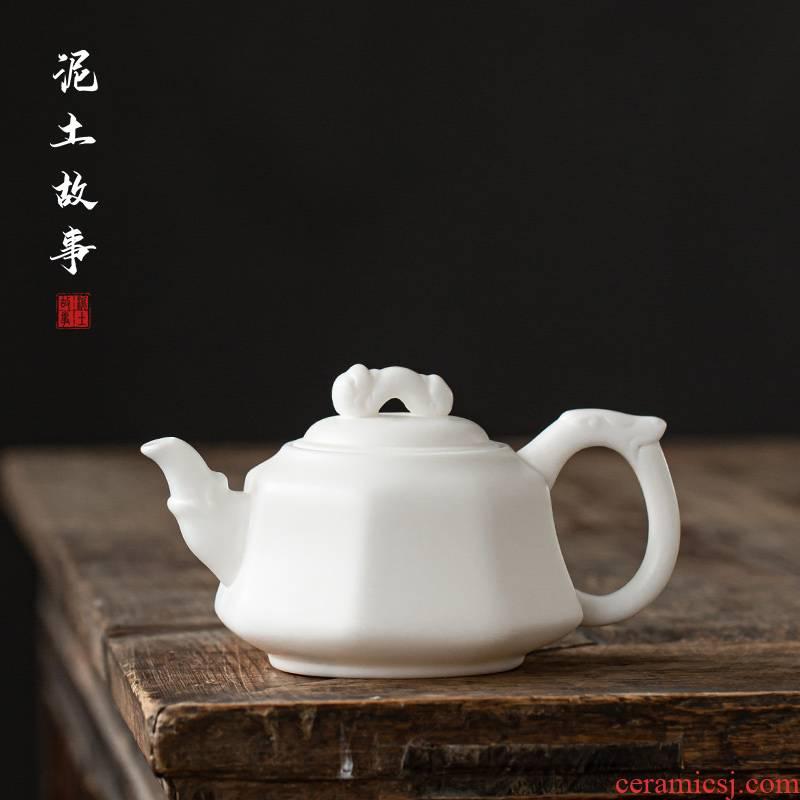 Dehua suet jade teapot white porcelain biscuit firing kung fu suit household ceramic pot of pure checking wishful pot
