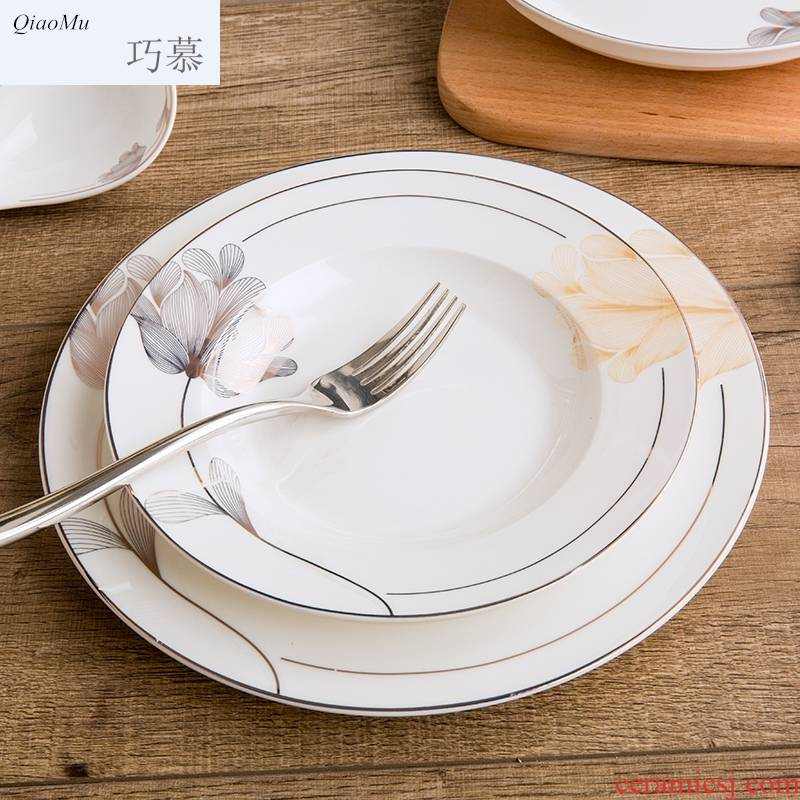 Qiam qiao mu Chinese dishes suit household ipads porcelain of jingdezhen ceramics tableware suit dishes European Jane