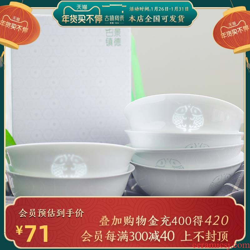Jingdezhen rainbow such as bowl bowl and exquisite porcelain high - white Korean 6 inch, 6.5 inch rainbow such as bowl set tableware suit dishes home