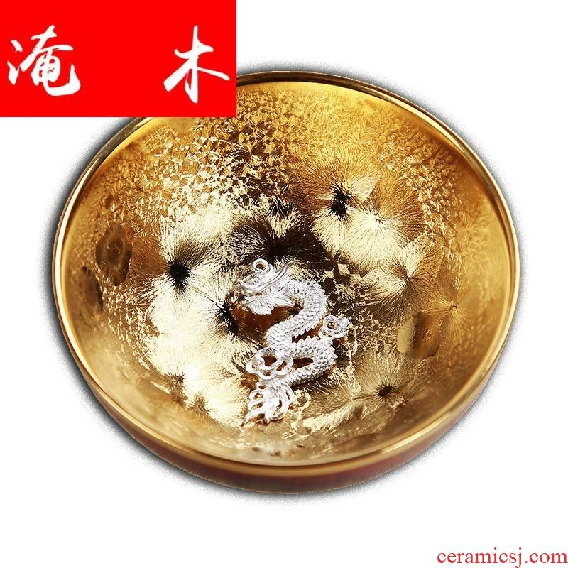 Submerged wood gold see colour with whitebait YinJian lamp cup cup sample tea cup cup bowl ceramic hat cup kung fu master