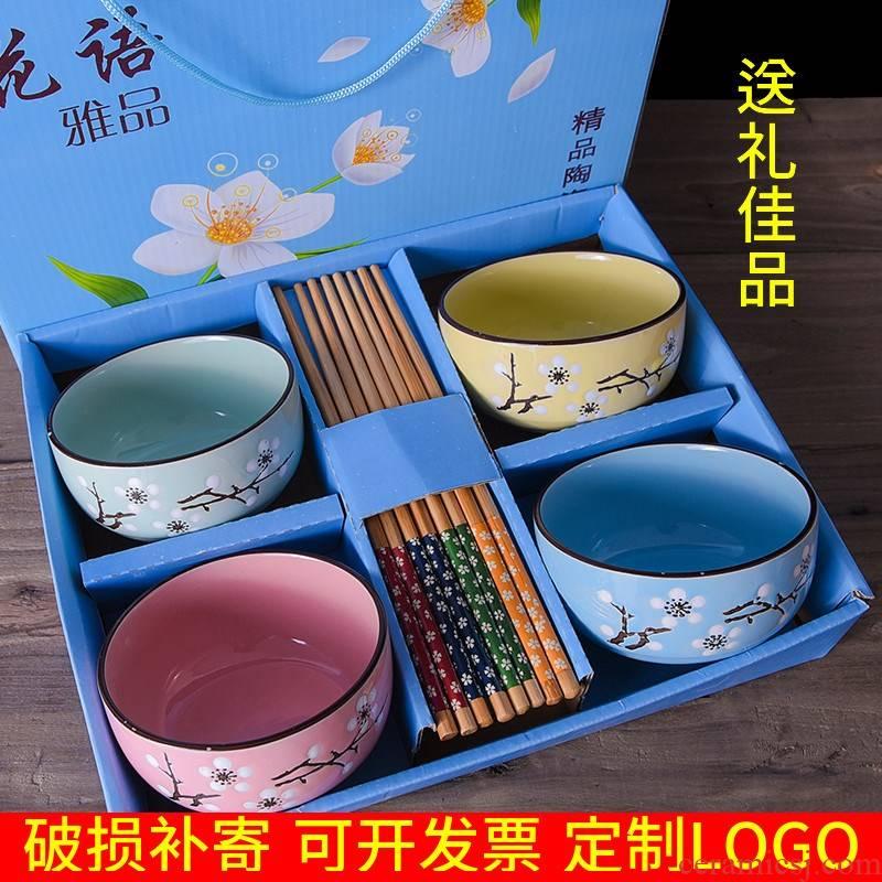 Family runs a bowl with couples ceramic bowl chopsticks sets a name plum flower bowl chopsticks box 1 bowl bowl fast son home six people
