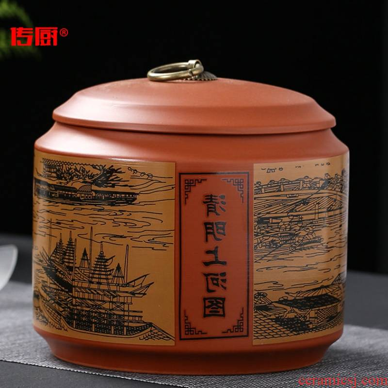 The kitchen violet arenaceous caddy fixings household caddy fixings ceramic storage tank seal pot pot POTS of dried fruit tea store
