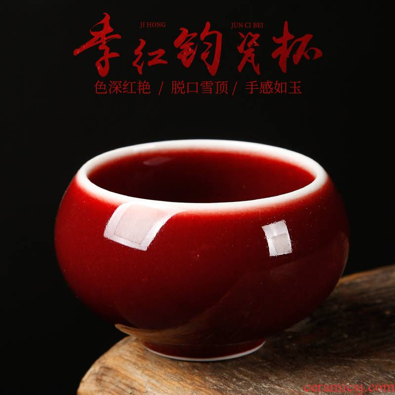 Ancient single ore glaze teacup master sheng up JiHong cup cup manually jingdezhen tea sample tea cup of tea