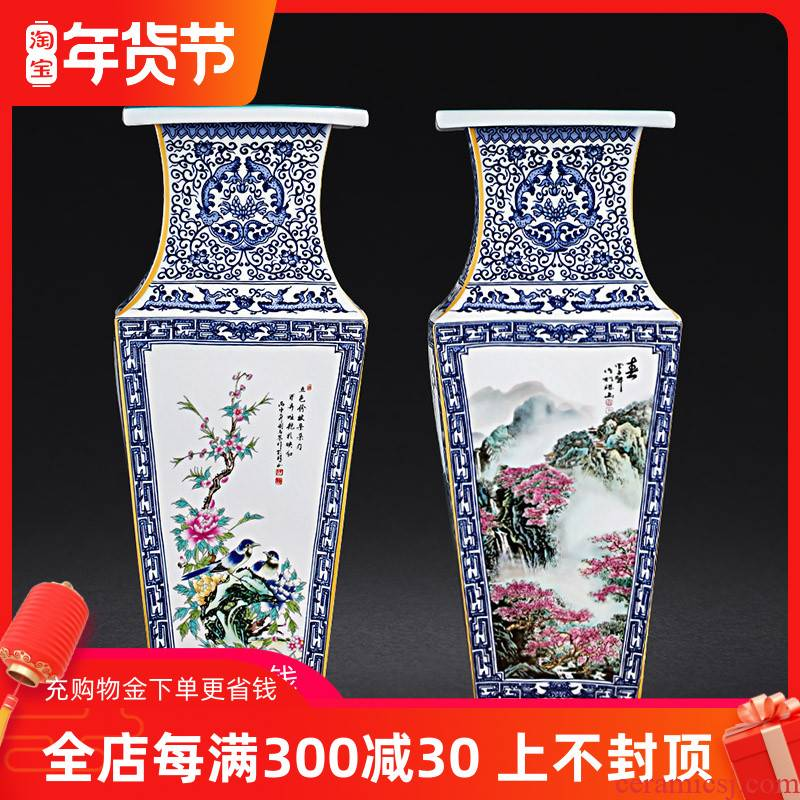 Archaize sides of blue and white porcelain of jingdezhen ceramics vase decoration furnishing articles home sitting room ikebana arts and crafts