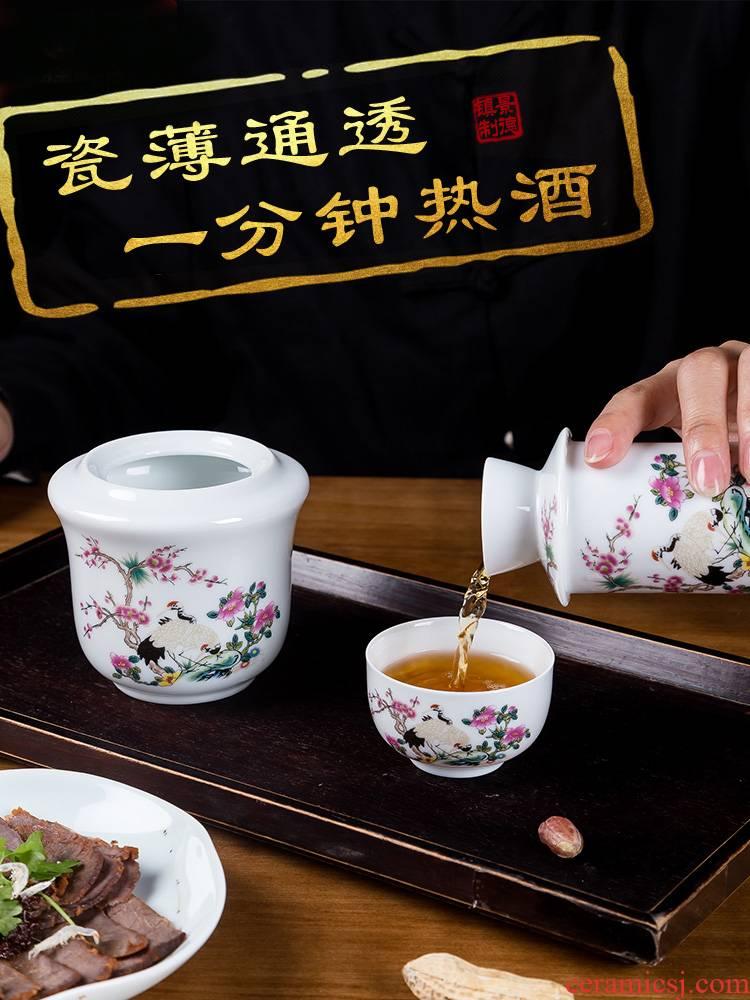Wine temperature hot hip home old nostalgic jingdezhen ceramic Chinese liquor liquor yellow glass Wine suits for