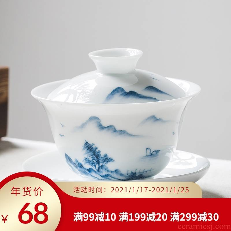 Jingdezhen ceramic hand - made only three tureen tea cups with cover plate white porcelain blue and white porcelain cup female ins contracted the cups