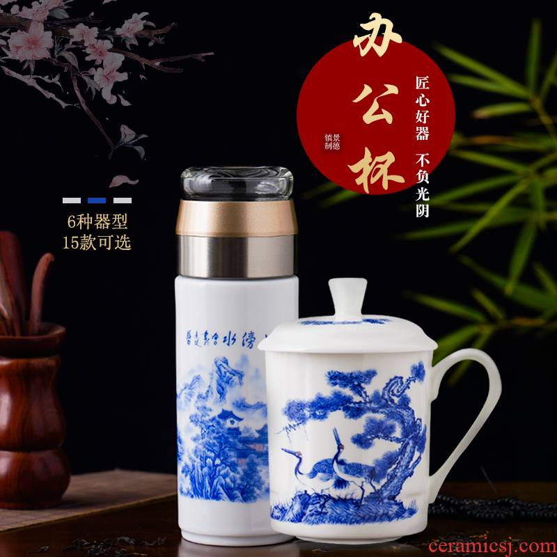 Jingdezhen ceramics cup master cup of large capacity make tea boss shake hands cup home office with cover the tea cups