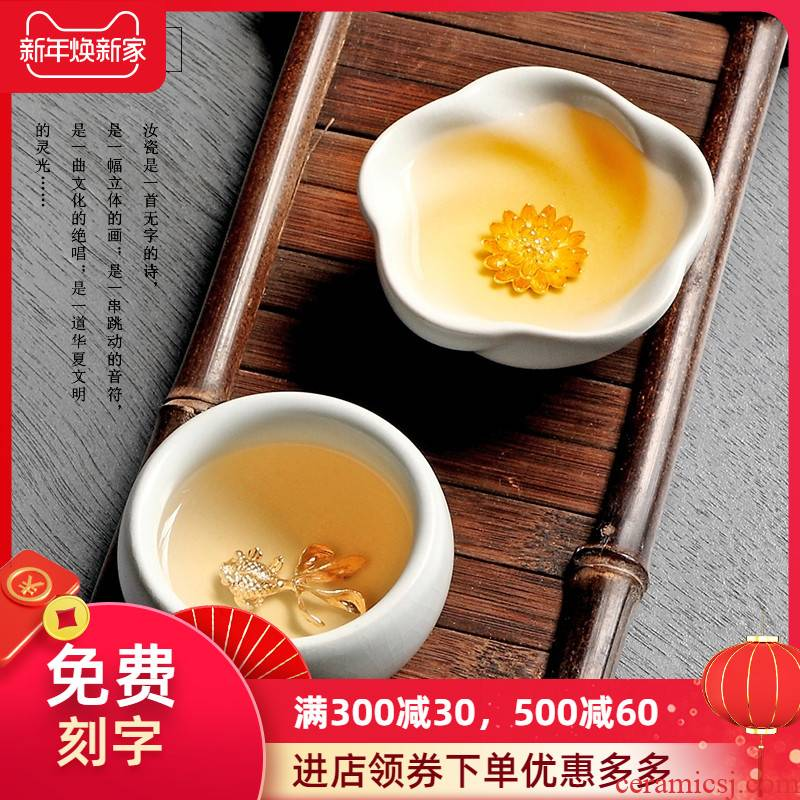 Open the slice your up ceramic inlaid with silver cup whitebait tea cup sample tea cup, bowl kung fu tea set to build the master single CPU