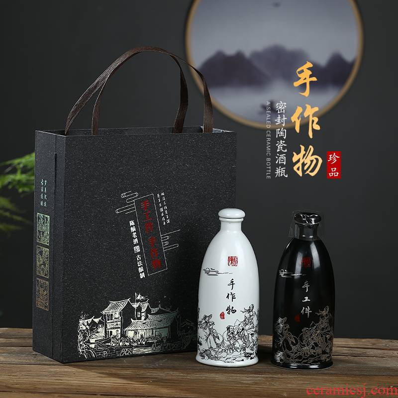 Jingdezhen ceramic 1 kg pack box set ceramic bottle seal wine bottle is empty wine bottle decoration bottles furnishing articles