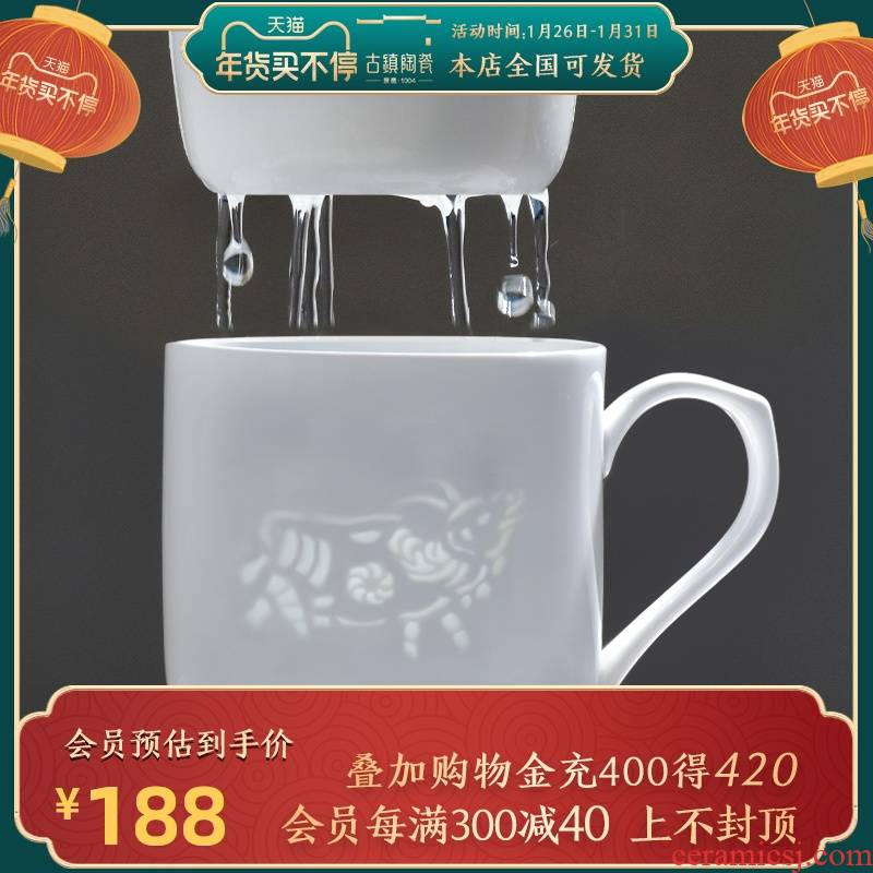 """Tea cup filter cup rat ox tiger rabbit Chinese zodiac snake horses sheep monkey chicken dogs """"and exquisite glass ceramic cup cup"""
