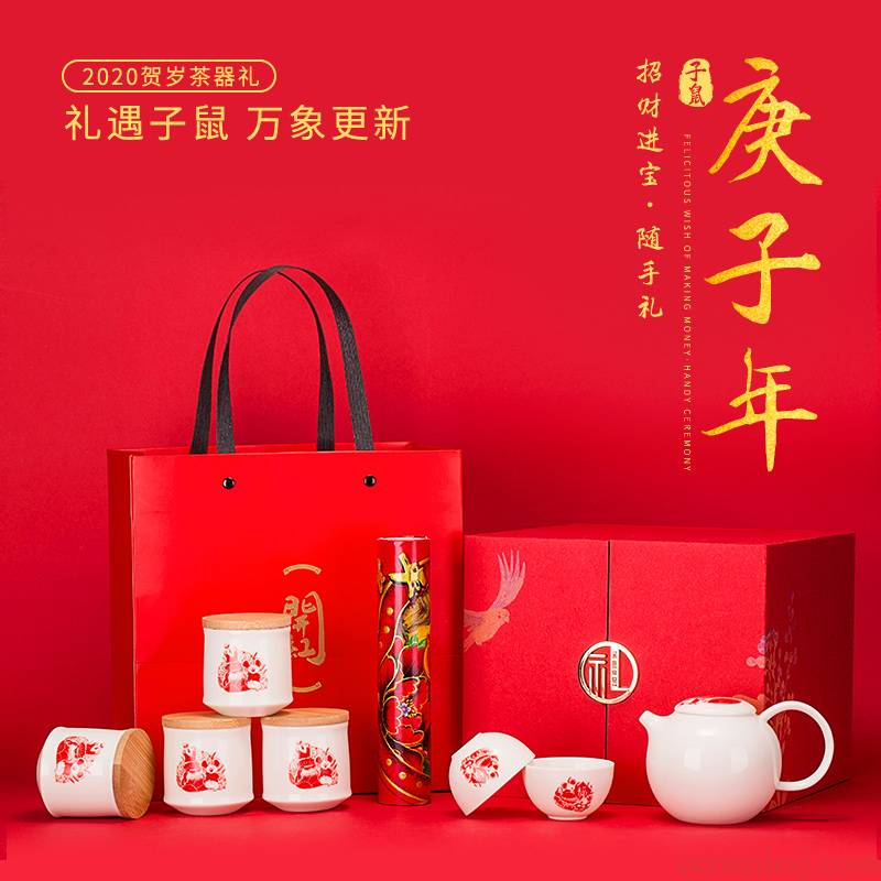 Travel tea set home New Year 2020, the Year of the rat tea taking teapot teacup ceramic portable bag crack cup