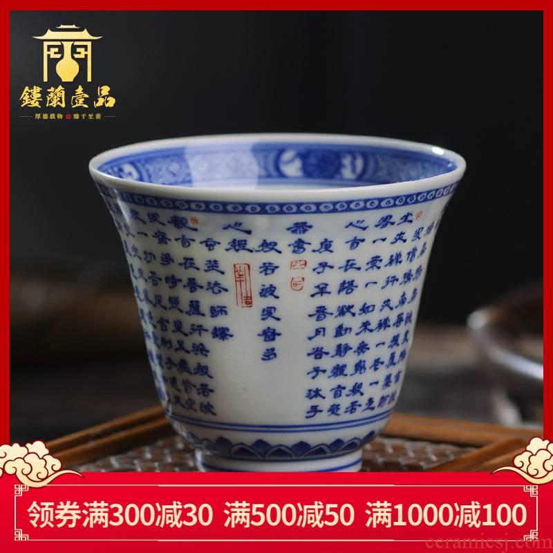 All hand blue prajnaparamita heart sutra masters cup of jingdezhen ceramic kung fu tea cups of tea cups