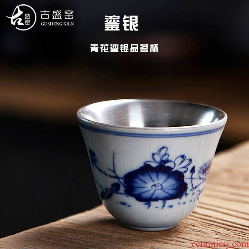 Ancient sheng up market metrix who only tea cup silver ceramic sample tea cup set silver cups, kung fu bowl is pure manual coppering. As silver cup