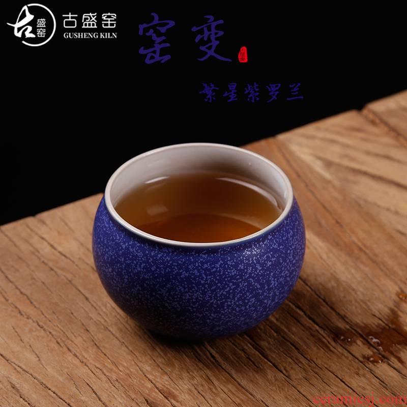 The ancient tea sheng up ceramic cups, kung fu master cup single CPU built light tea bowl cups sample tea cup meditation