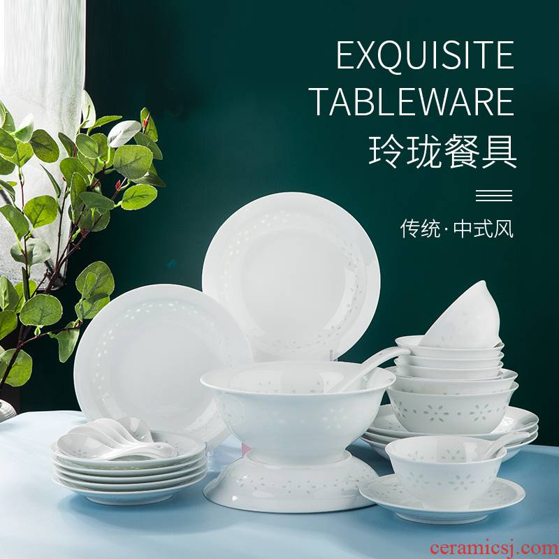 Jingdezhen household of Chinese style household combination suit white porcelain tableware and exquisite porcelain dishes bulk, microwave sterilization