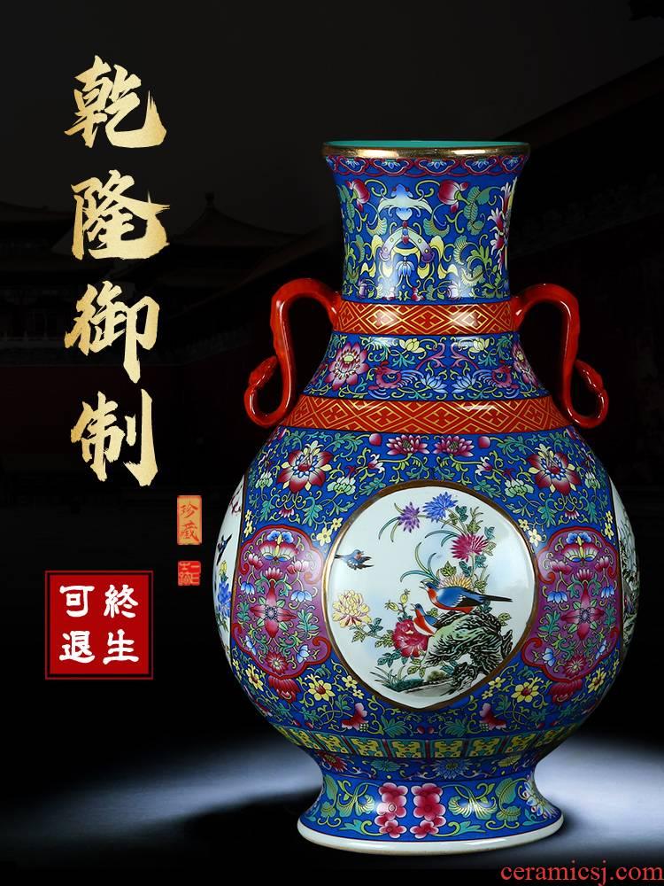 Jingdezhen ceramics vase furnishing articles flower arranging Chinese archaize sitting room pastel sitting room porch TV ark, adornment