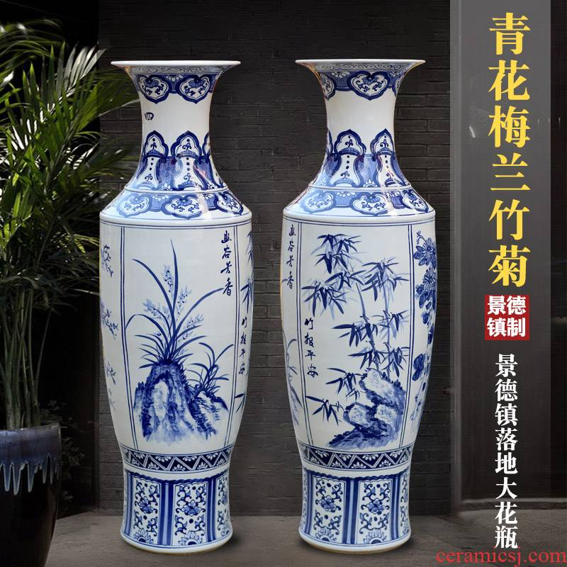 Jingdezhen blue and white porcelain hand - made by patterns ground ceramic vase home sitting room adornment furnishing articles study