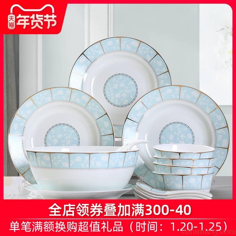 4 dishes suit household ipads porcelain tableware ceramic bowl plate portfolio jingdezhen Korean contracted bowl chopsticks sets