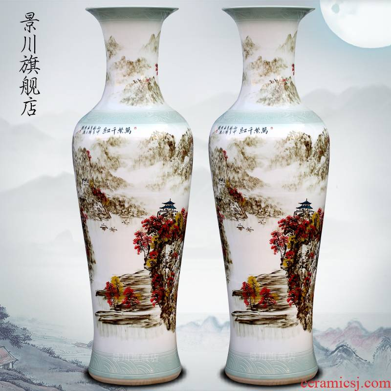 Jingdezhen ceramics green landscape painting its of large vase full shade big porcelain sitting room furnishing articles