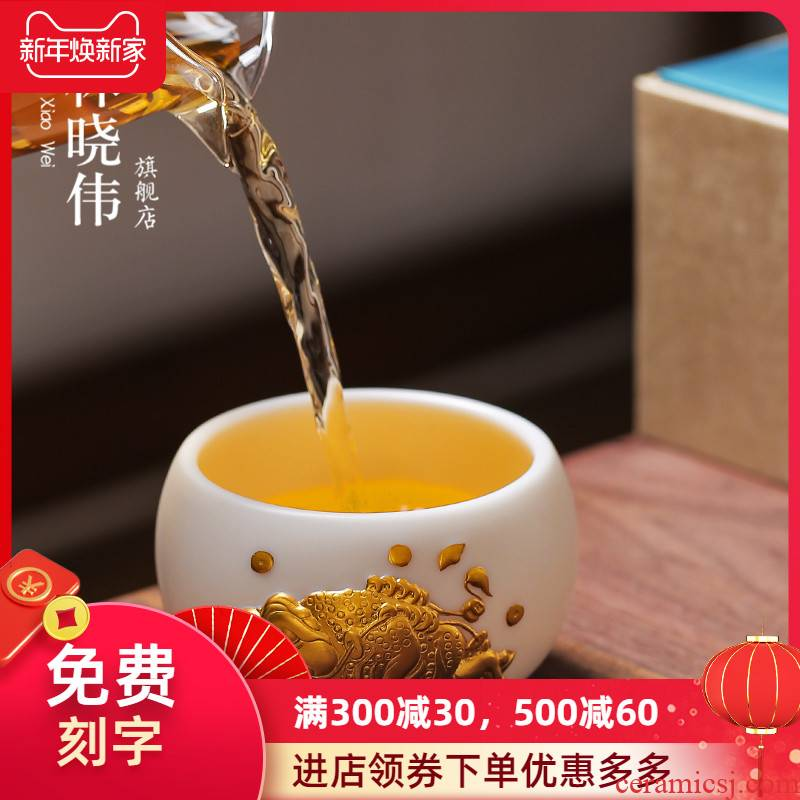 The Master of dehua white porcelain teacup suet jade ceramic 24 k gold kung fu Master cup single cup sample tea cup yellow marigold
