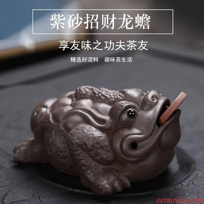 Yixing pure manual purple sand tea pets play kung fu tea set in plutus tripods spittor purple sand tea to tea pet furnishing articles