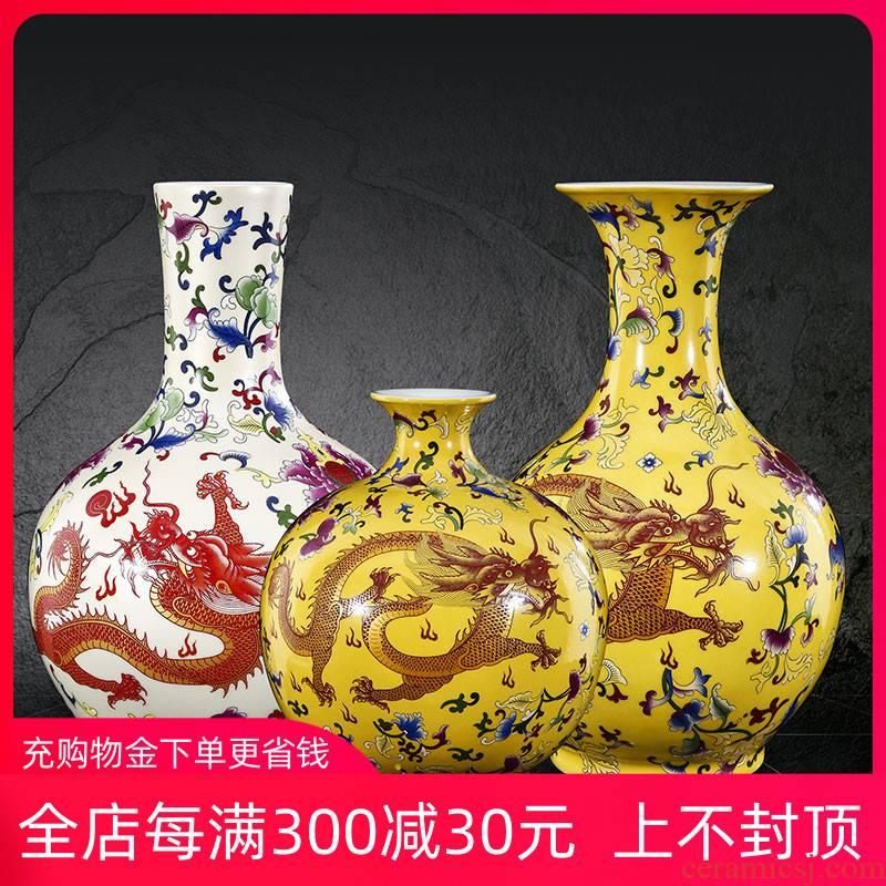 Jingdezhen ceramic floret bottle Chinese golden dragon sitting room place wine rich ancient frame household adornment ark