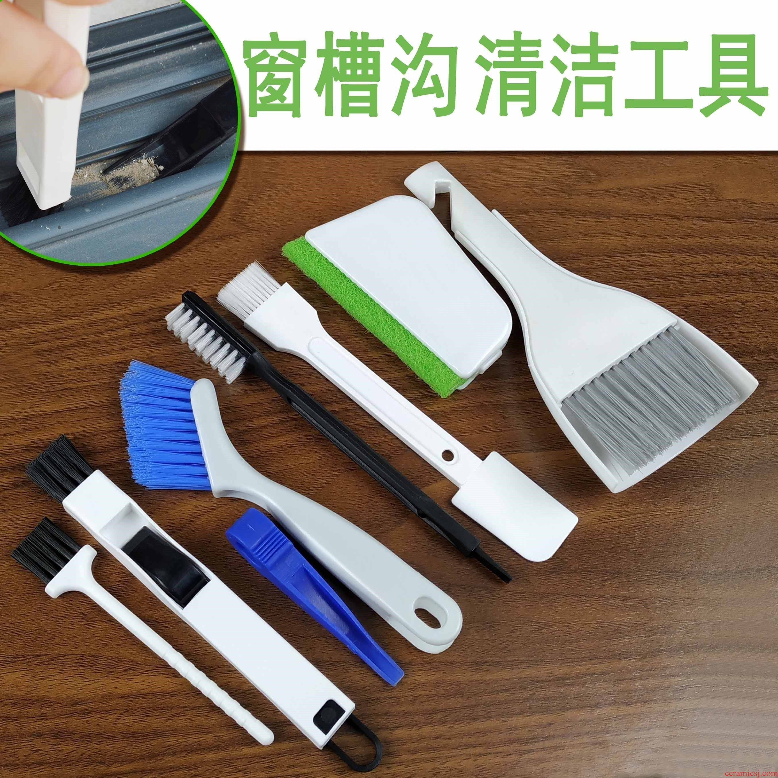 Brush the floor corner window cleaning Windows feel corner of household ceramic tile aperture cleaning tools