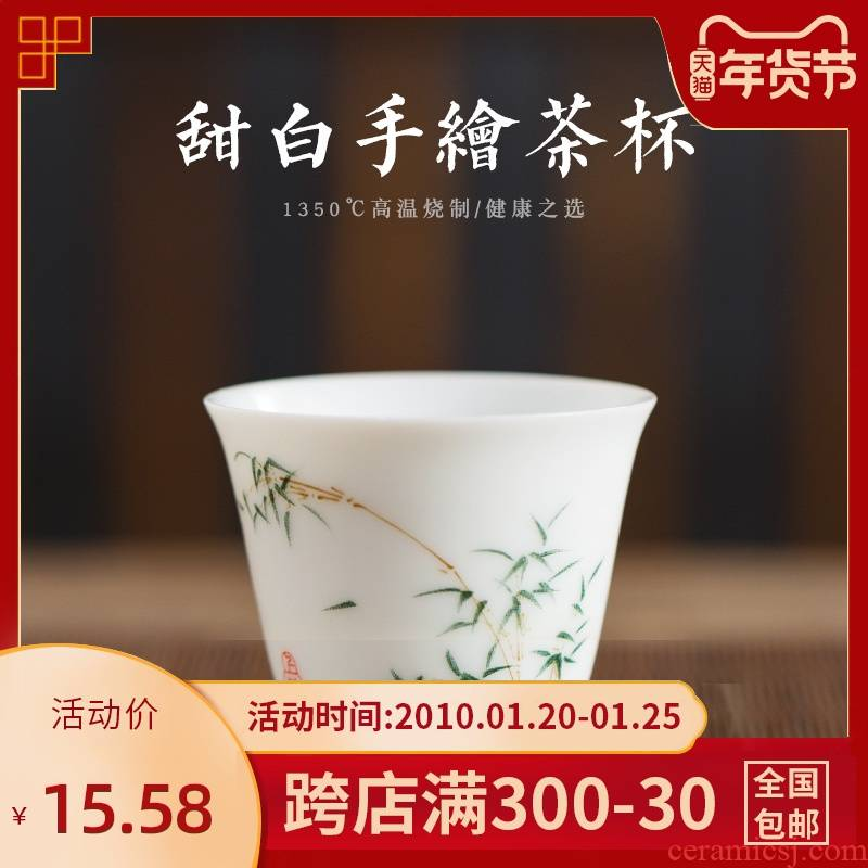 Hand - made of high - white porcelain cups little single CPU kung fu tea set sample tea cup jingdezhen ceramic bowl tea masters cup
