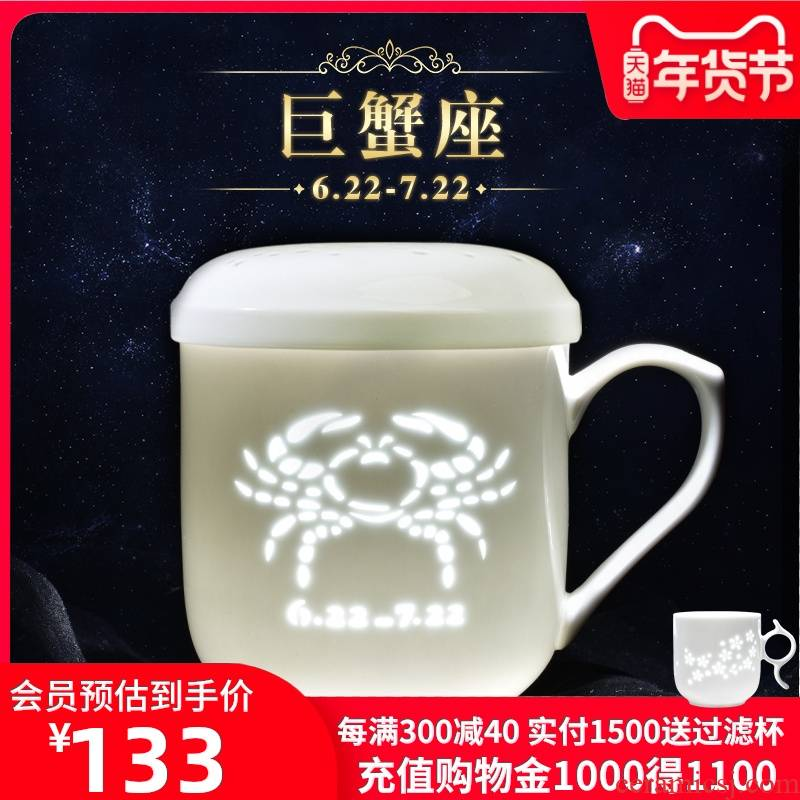 Ancient town of jingdezhen ceramic tea cups separation ceramic tea cup with cover glass ceramic office by cancer