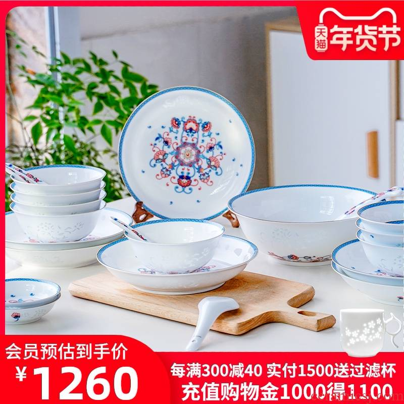 Ancient ceramics jingdezhen ceramic tableware suit dishes household set of dishes with Chinese style and exquisite porcelain wedding gift box