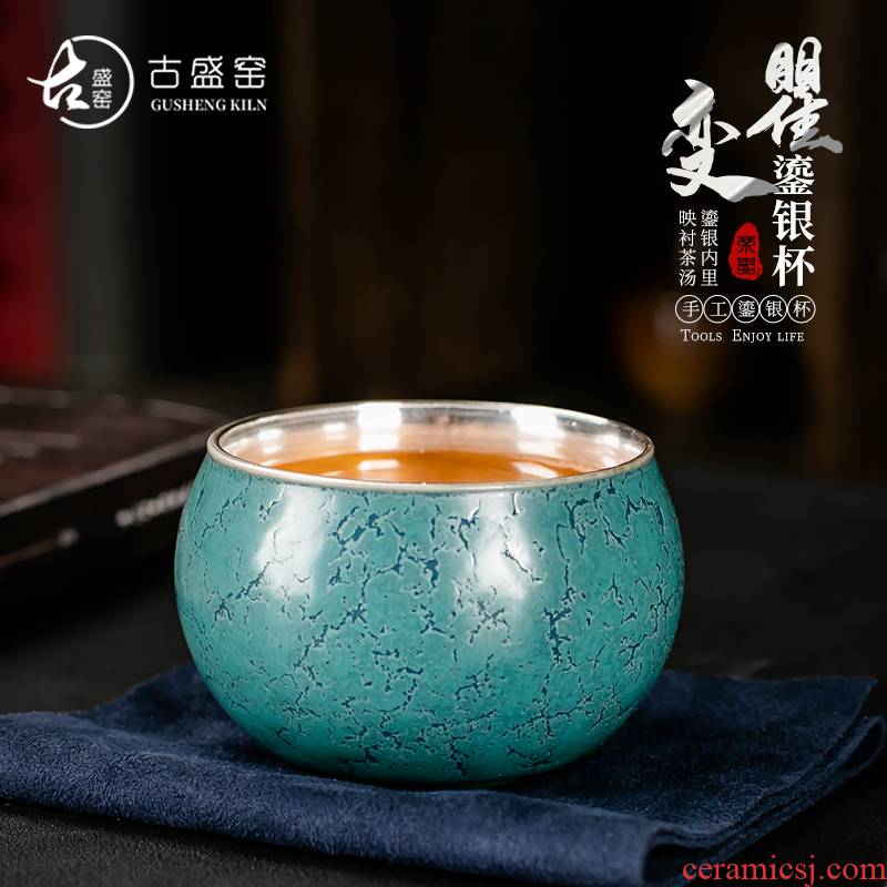 Ancient sheng up with pure silver, four seasons coppering. As silver cup up built large single individual host tea cup of jingdezhen ceramics