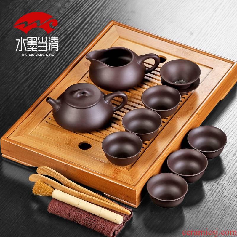 Kung fu tea set move simple small tea tray tea purple sand cup six ceramic teapot household mini dress