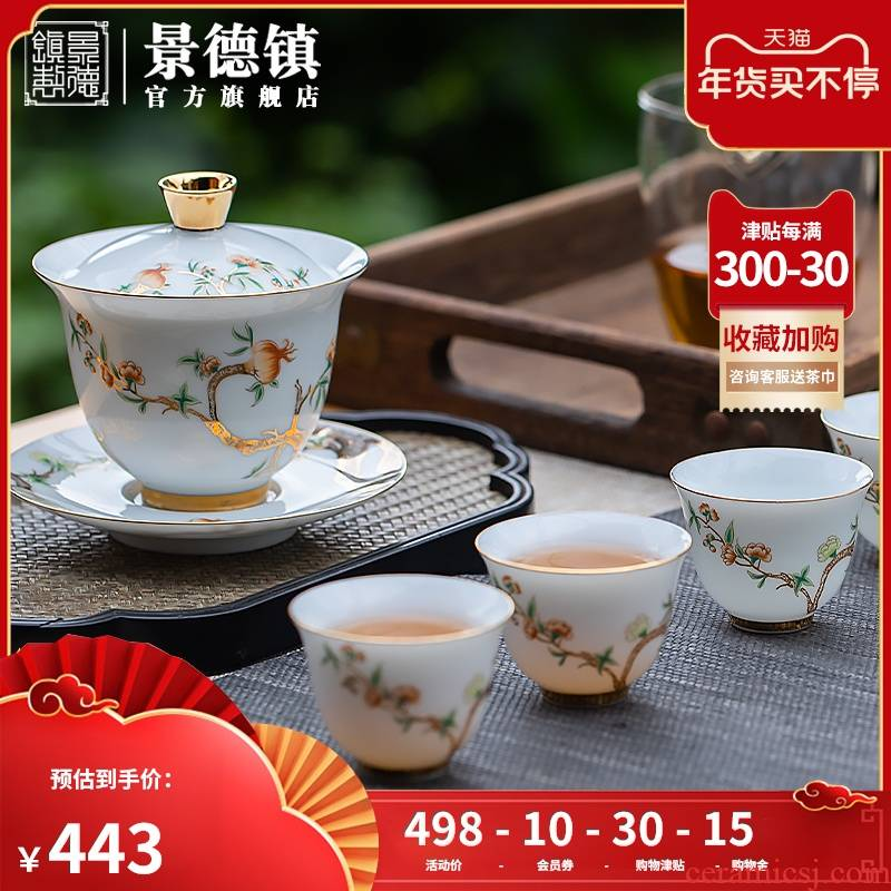 Jingdezhen ceramic tureen flagship store tea sets suit household kung fu tea cups contracted sitting room office tea set