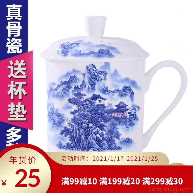 Office of jingdezhen ceramic cups with cover cup home ipads porcelain keller personal special glass tea cup and meeting