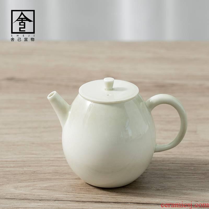 "The Self - ""appropriate physical plant ash teapot jingdezhen ceramic teapot manual single pot of tea bags are kung fu tea set"