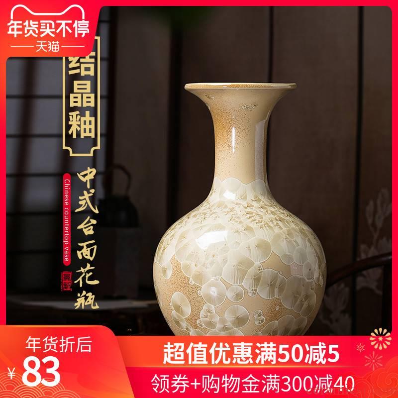I and contracted ceramic vase furnishing articles sitting room 452 dry flower flower arranging flower implement floret bottle of TV ark, decoration decoration