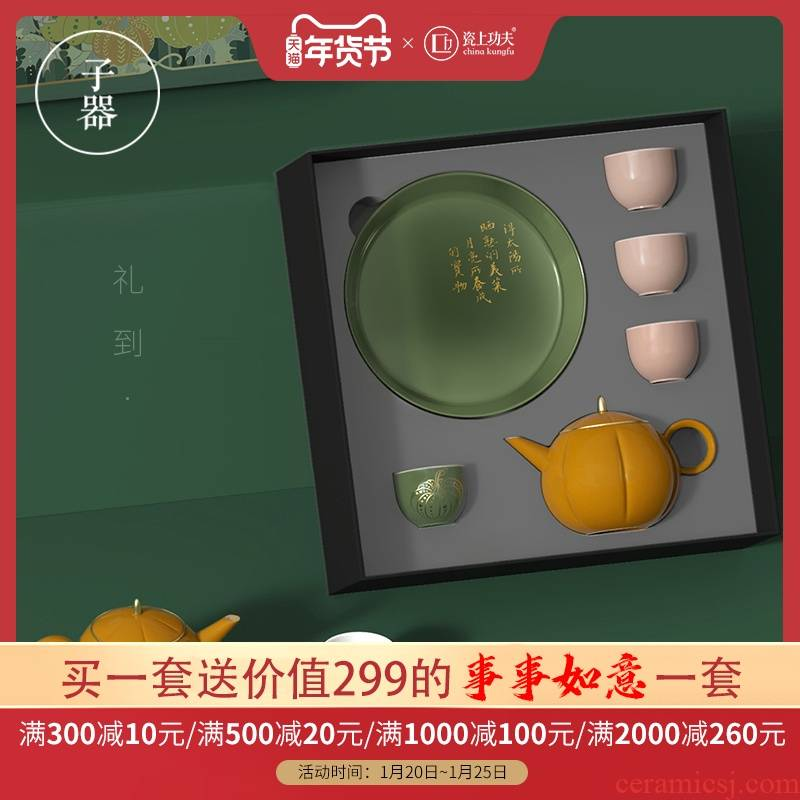 Jingdezhen kung fu tea set four cups of high - end home office lounge a pot of ceramic gifts custom