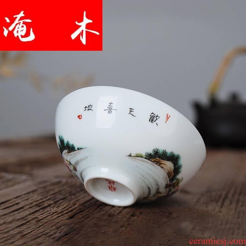 Flooded, the rhyme of jingdezhen tea service kung fu teacups hand - made the lad famille rose bowl fine ceramic tea set