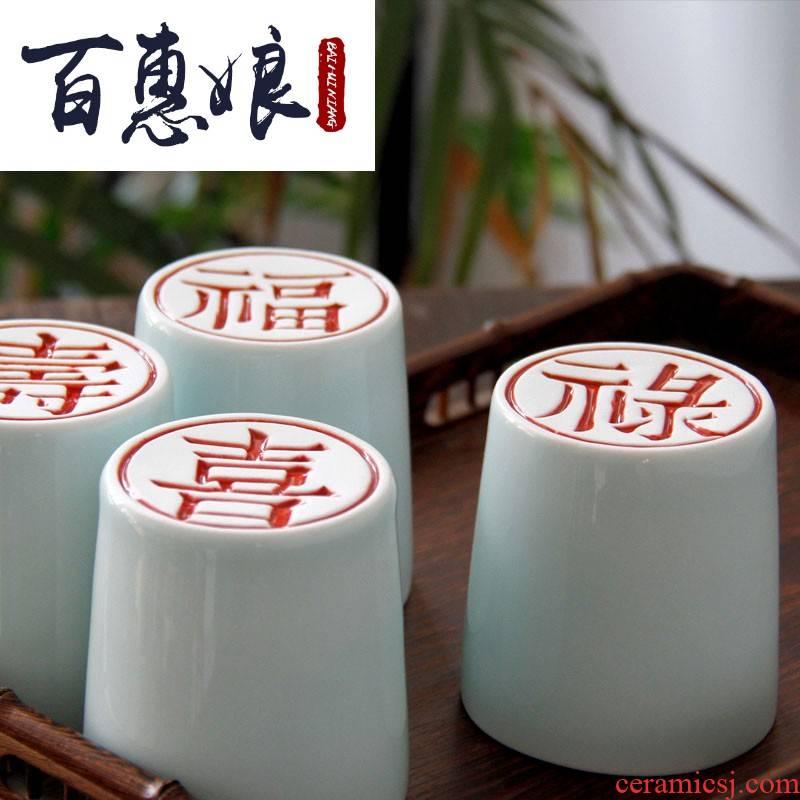 (niang checking porcelain fu lu xi shou of jingdezhen ceramics craft shadow celadon cup gift set porcelain