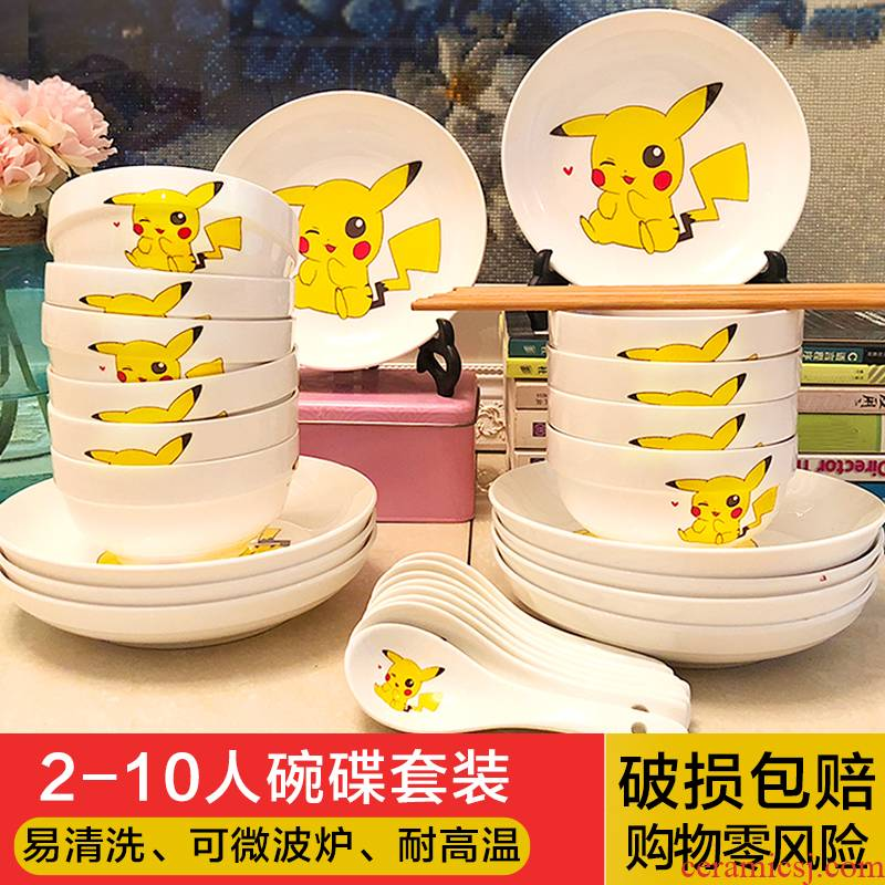 4-10 people combination tableware to eat dishes suit household ceramic dishes and lovely Pikachu Chinese style of eating the food tray