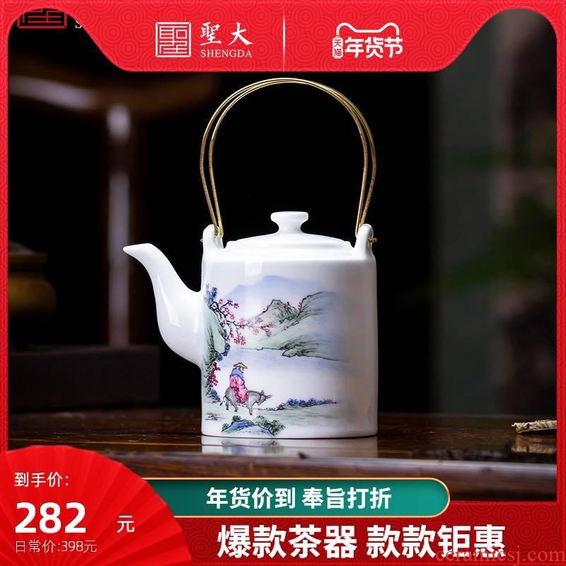 Holy big pure hand - made ceramic kung fu tea pot new color figure girder travel pot little teapot full manual of jingdezhen tea service
