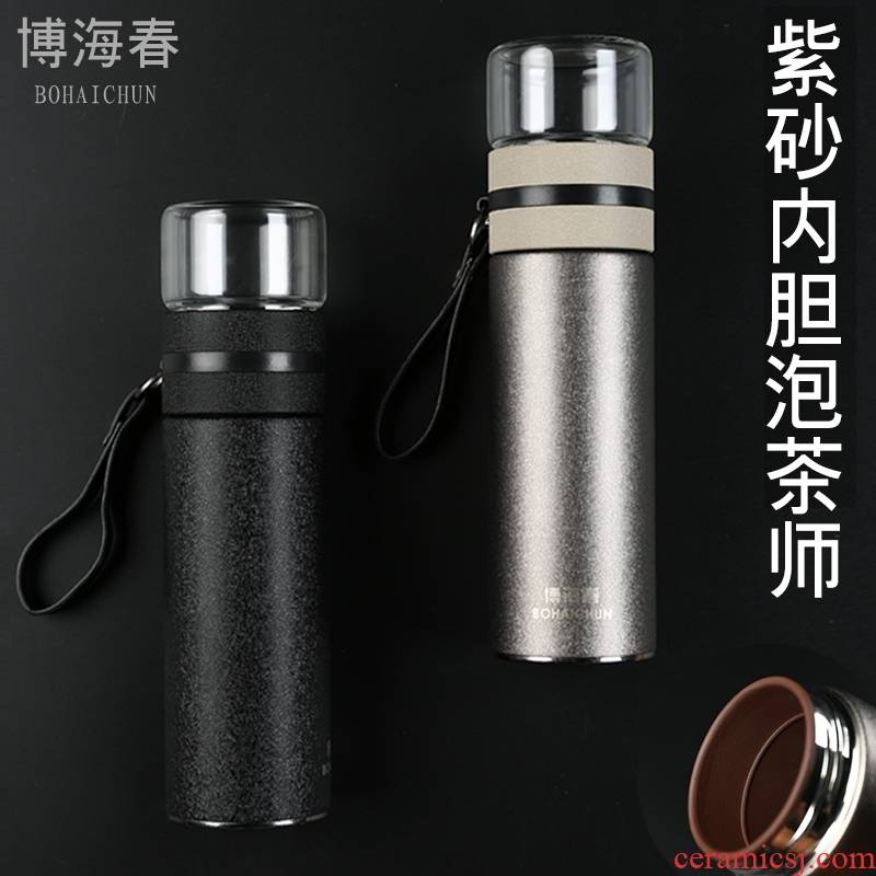 Purple sand separation tank vacuum cup tea tea cup men 's on - board, portable large capacity filter glass custom lettering