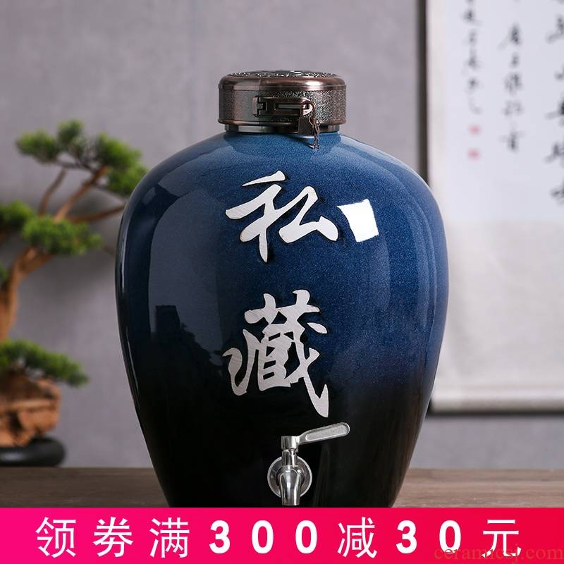 Jingdezhen ceramic deposit wine wine jar sealing it 10 jins 20 jins 30 jins 50 jins home wine jars