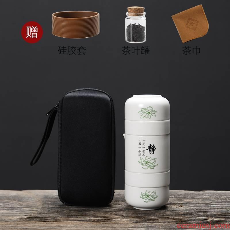 Concentric portable cup travel tea set a pot of a single crack cup kung fu tea set, ceramic cups